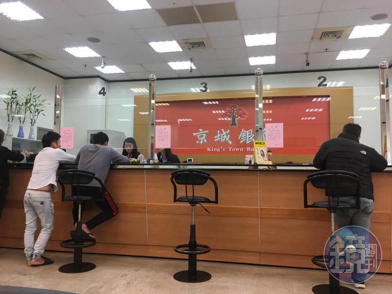 京城銀深耕台南中小型企業,長期下來老客戶黏著度高。