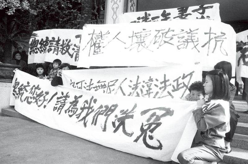 曾有一清專案受刑人向政府陳情,表示自己受到冤屈,要求平反。(聯合知識庫)