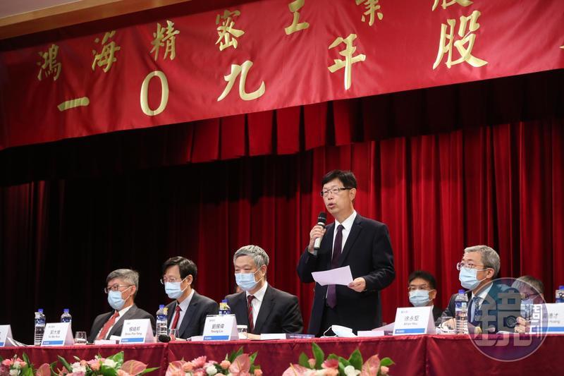 劉揚偉表示,他對於200元的股價目標念茲在茲。