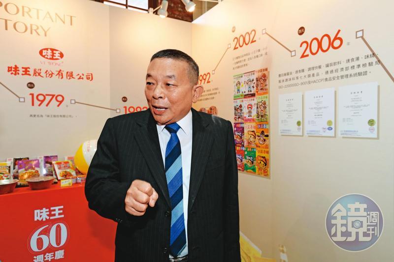 味王公司董事長陳清福是頴川家族老臣,陳清福以分身角色控制集團事業。