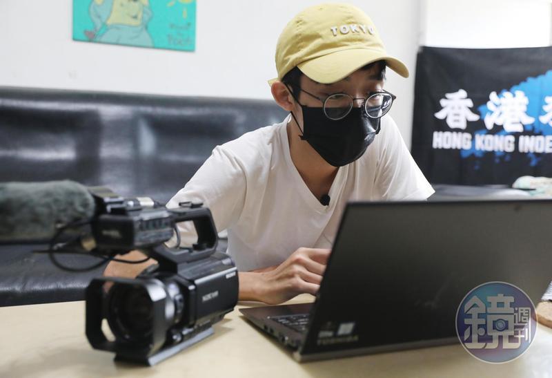 約克在香港時是攝影記者,來台後仍外包形式拍片、剪片,他希望未來能在台灣繼續媒體相關工作。