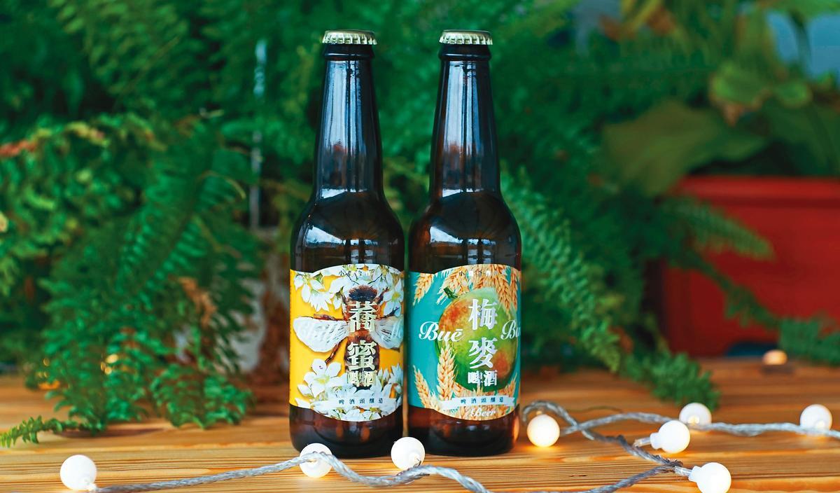 啤酒頭推出醉心力作「家常系列」,左為「蕎蜜」,取英語「Chill Me」諧音,右為「梅麥」,取台語諧音「不賴」。(125元/瓶)
