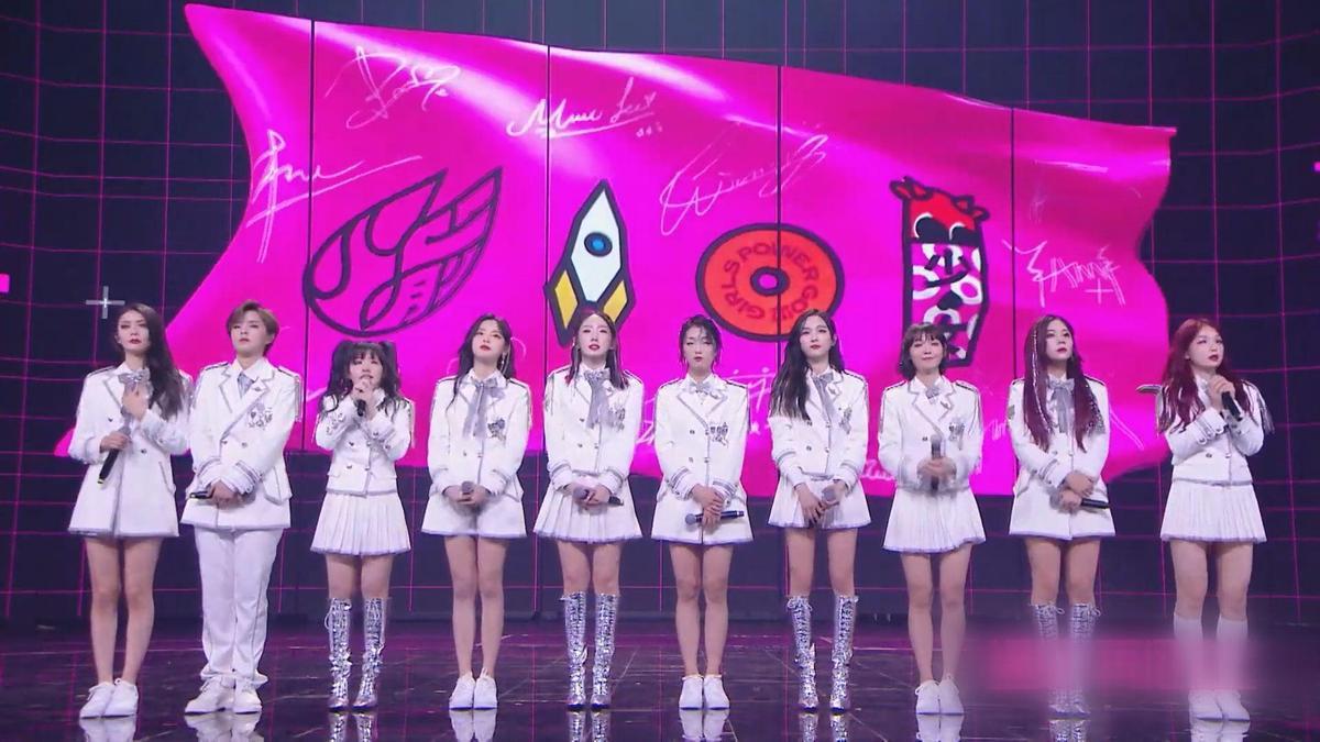 火箭少女101昨(23日)舉行畢業演唱會,成員李紫婷因身體因素缺席。(網路圖片)