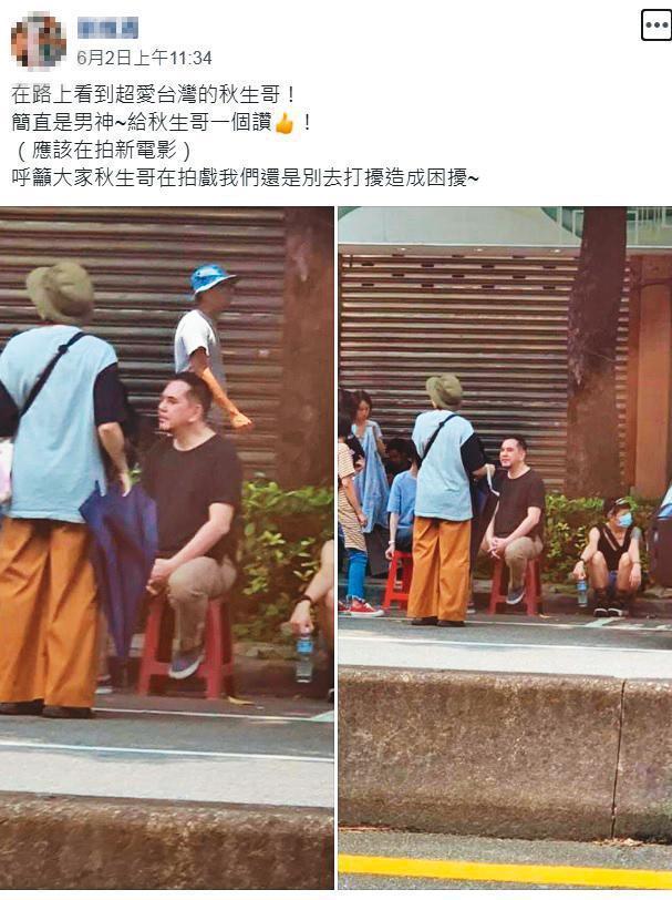 黃秋生來台灣拍戲,也被網友意外捕獲,並留言別去打擾。(翻攝自爆廢公社)