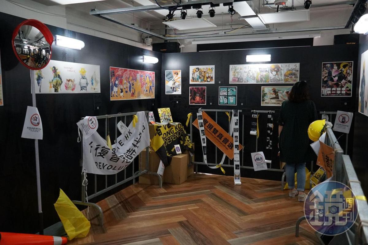 二樓展區重現地鐵葵芳站地下道場景,並用了許多抗爭標語做為裝飾,讓參觀者身歷其境。