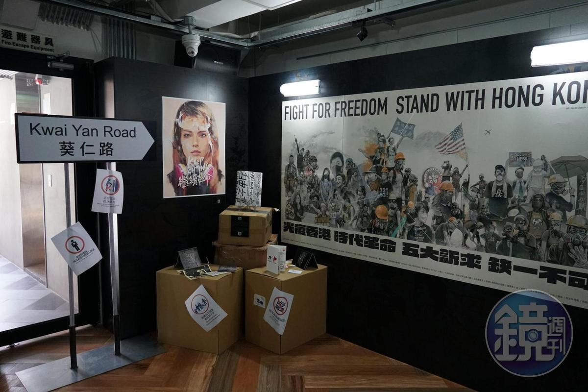 展區門口的巨幅畫作,是香港創作者 Childe Abaddon的作品「不認命是我們唯一的武器」。