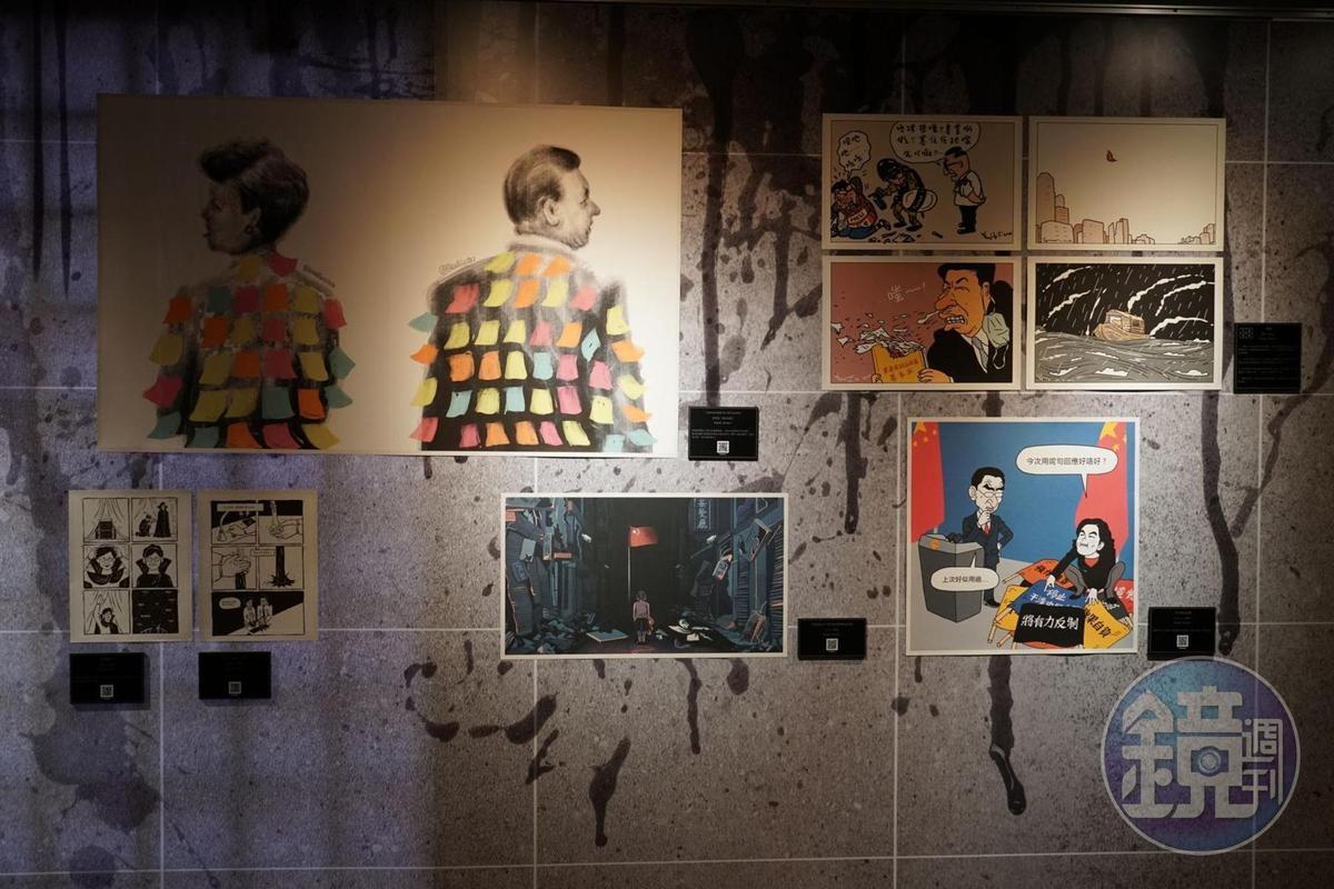 三樓的展出作品以政治諷刺漫畫為主,有許多描述中港關係的作品。