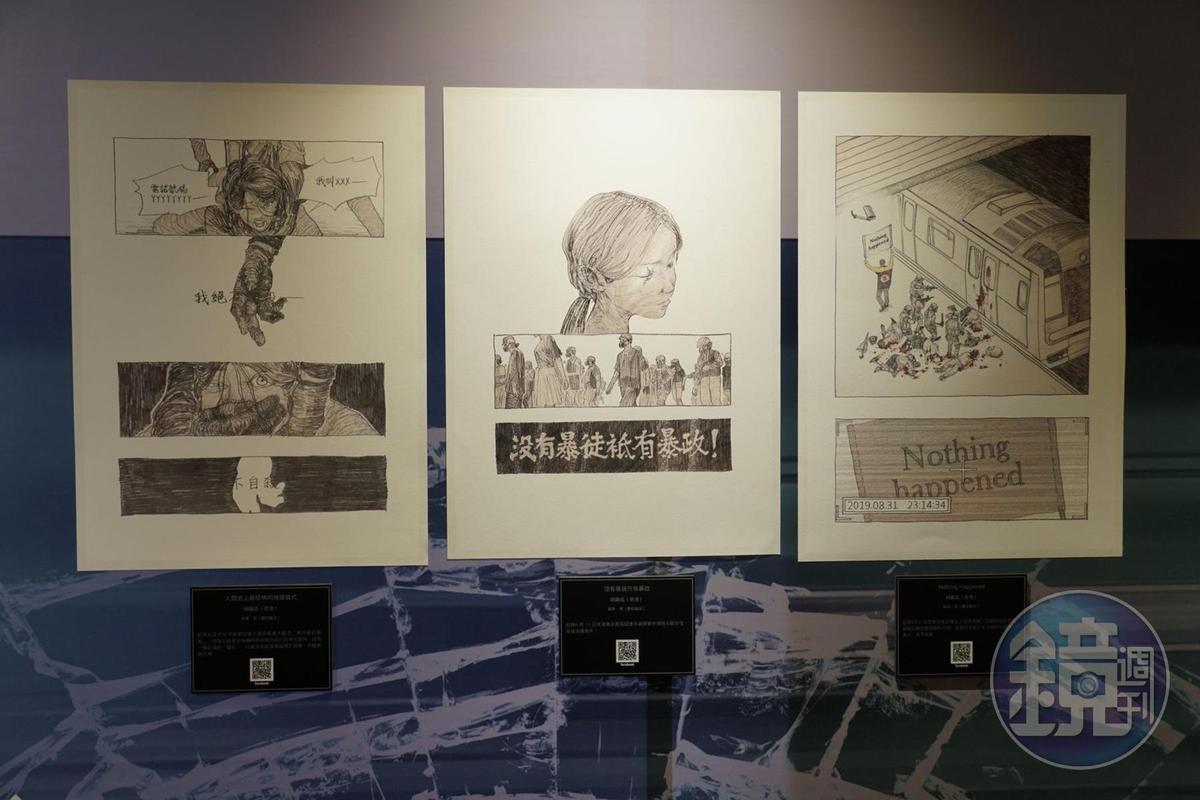 香港漫畫家柳廣成的三幅作品,描述的都是警察暴力。