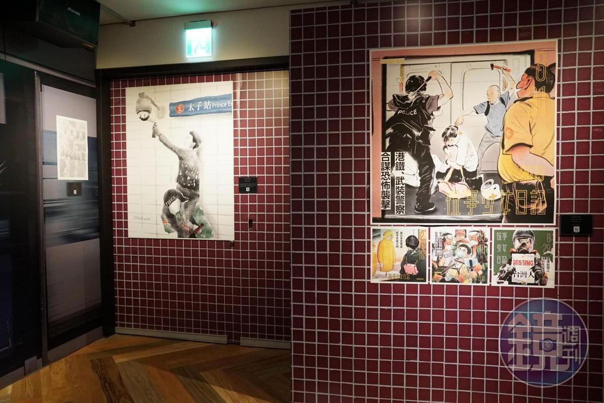 展場模擬出香港地鐵站內的氛圍。