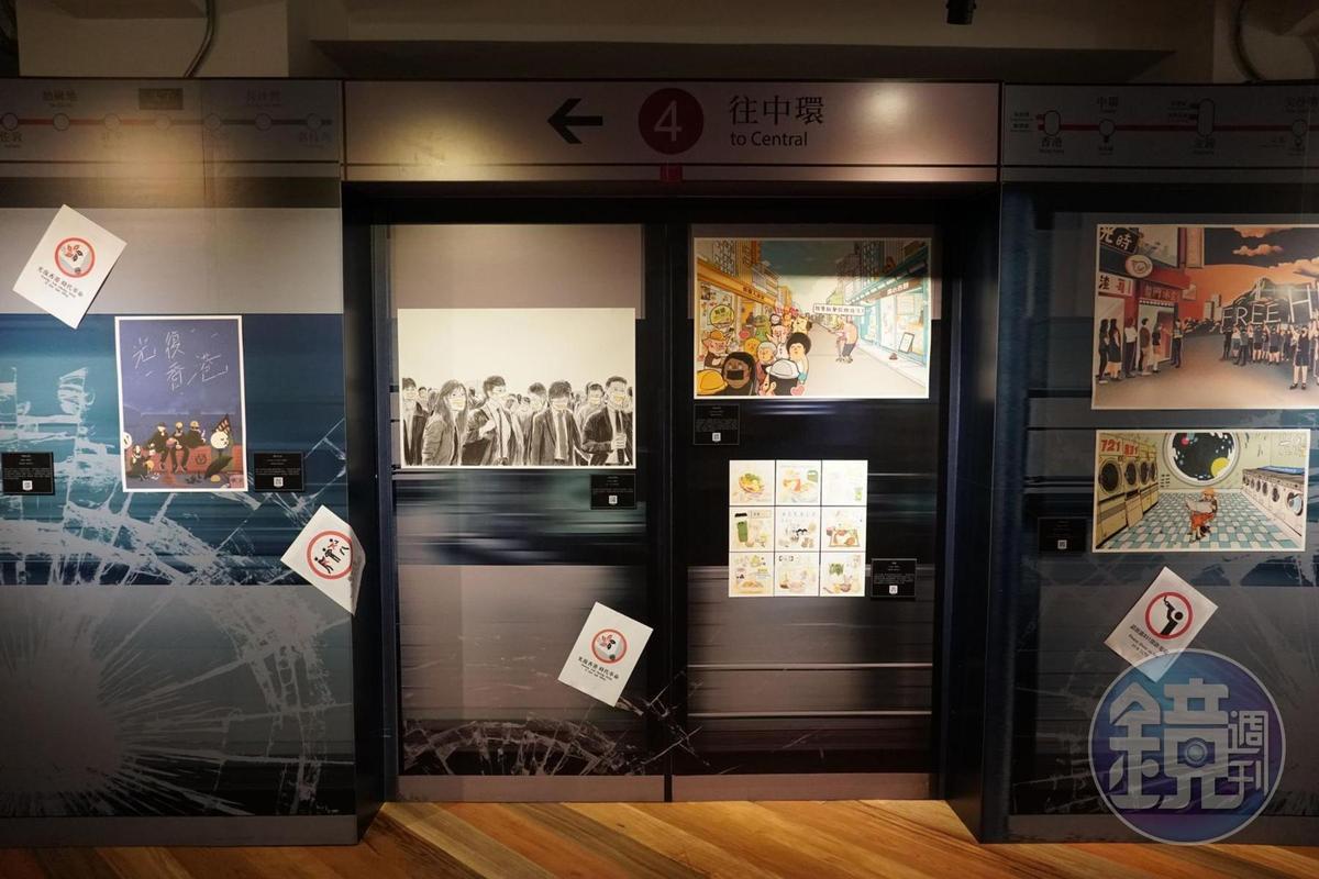 重現港鐵太子站的月台閘門,也是831事件發生之處。