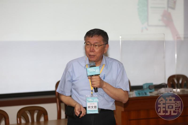 針對2018平權公投,台北市長柯文哲自曝「我投了廢票」。(本刊資料照)