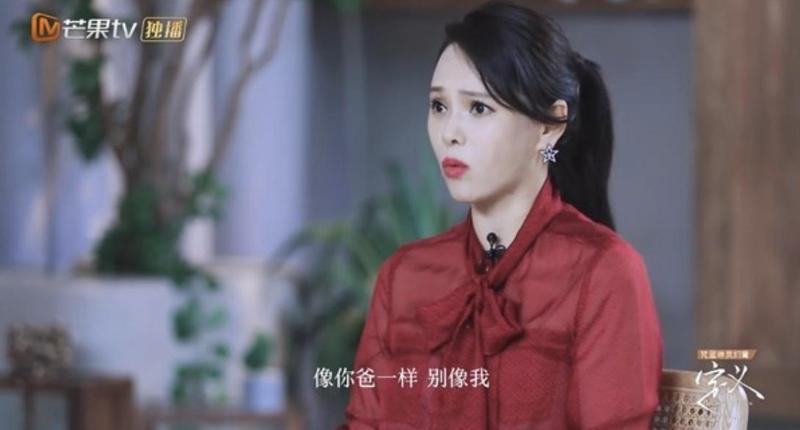 伊能靜接受節目專訪,鬆口大讚前夫庾澄慶,更希望兩人18歲的兒子小哈利,像他不要像自己一事無成。(翻攝自芒果TV)