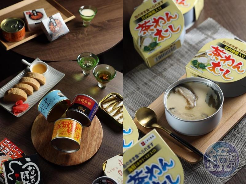 在日本有40多間店鋪的罐頭酒吧「mr. kanso」終於來台,還帶來「京都高湯玉子燒」(圓型木盤上的黃色罐頭,299元/罐)、「雞肉日式茶碗蒸」(右,299元/罐)及各地限定海鮮、水果等奇特罐頭。