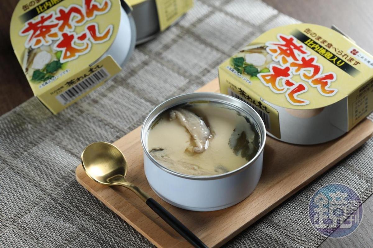 要溫熱吃的「雞肉日式茶碗蒸」料豐蛋滑。(299元/罐)