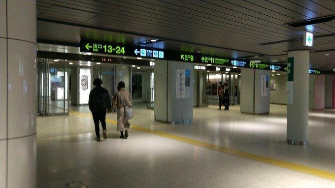 根據日本政府最新調查,北海道札幌市的札幌車站前大街(駅前通)附近房價從上升下修為持平。