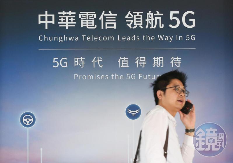 中華電信硬是比台灣大哥大提早一點,於30日上午搶下5G開台頭香。