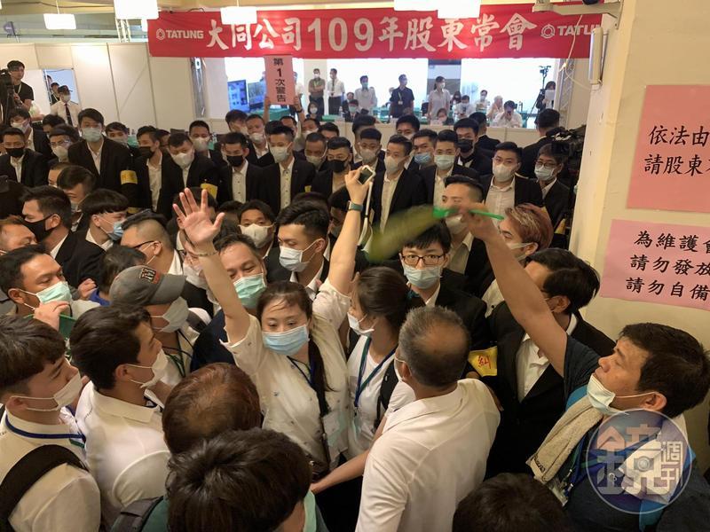 大同今日召開股東會,會議開始前就擠滿人潮。