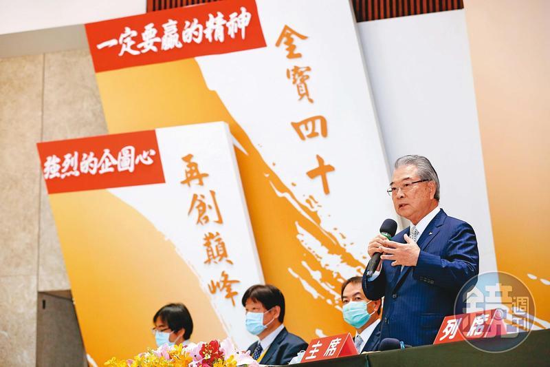 許勝雄(右)在股東會說,把沈軾榮調去經營新事業,是因為「他沒有善用組織資源,是罪過」。