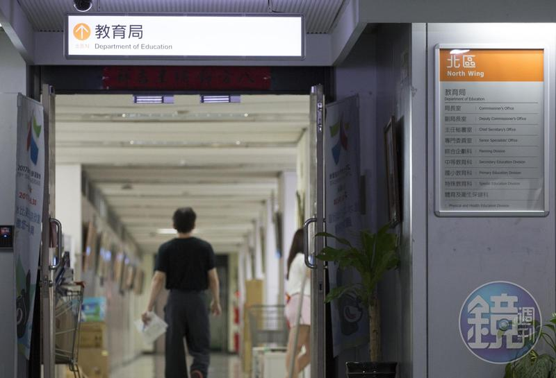 北市某知名實驗國中爆性騷擾吃案疑雲,台北市教育局(圖)將對校長究責。示意圖,與新聞當事人無關。(本刊資料照)