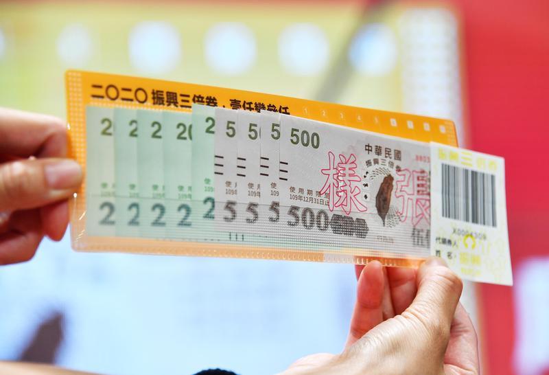 紙本三倍券內含5張200元與4張500元,每張都印有序號。(行政院提供)