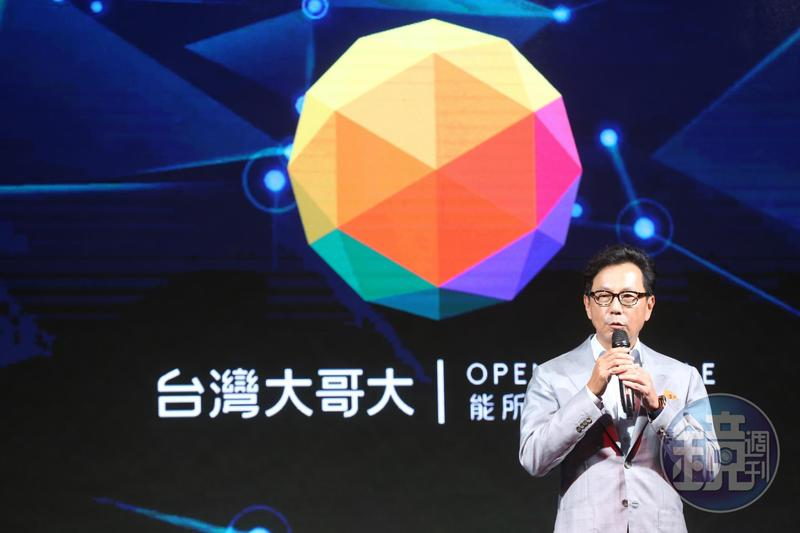 台灣大5G今天開台,蔡明忠喊出核心精神是Open Possible。