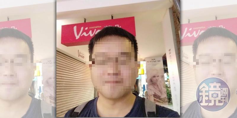 蕭姓男老師遭控用Line性騷擾,多次在深夜對女學生傳訊息示愛。(讀者提供)