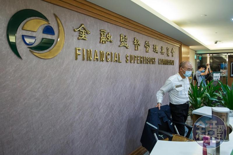 大同股東會上,董事長林郭文艷擅自剝奪股東表決權,連金管會也看不下去。