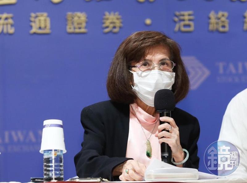 大同董事長林郭文艷(圖)今天股東會上暫時保住大位。圖為公司派召開記者會畫面。
