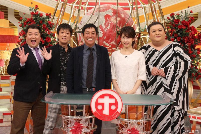 WAKUWAKU JAPAN將於本週六(7月4日)晚間推出日本人氣綜藝節目「真的假的!?顛覆常識」。(WAKUWAKU JAPAN提供)