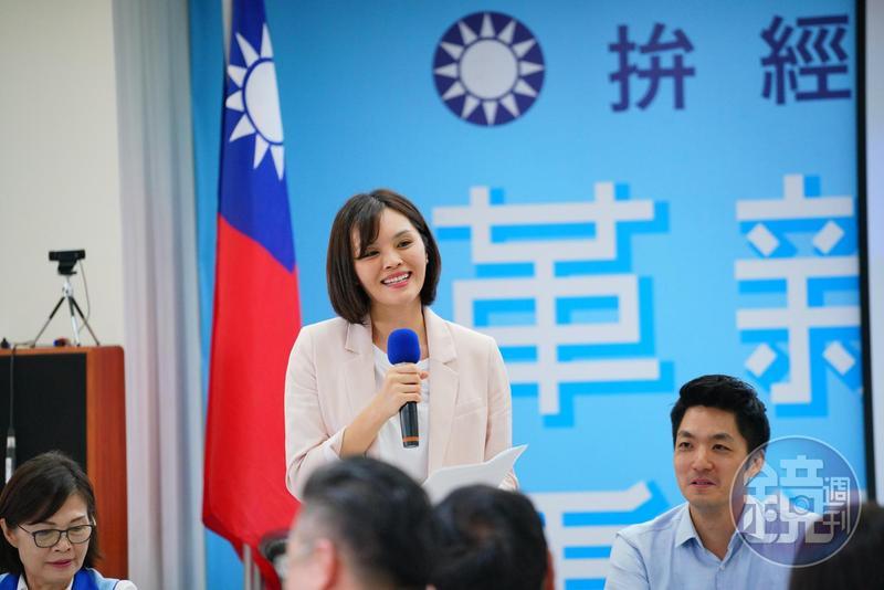 高雄市議員李眉蓁代表國民黨參加高雄市長補選。