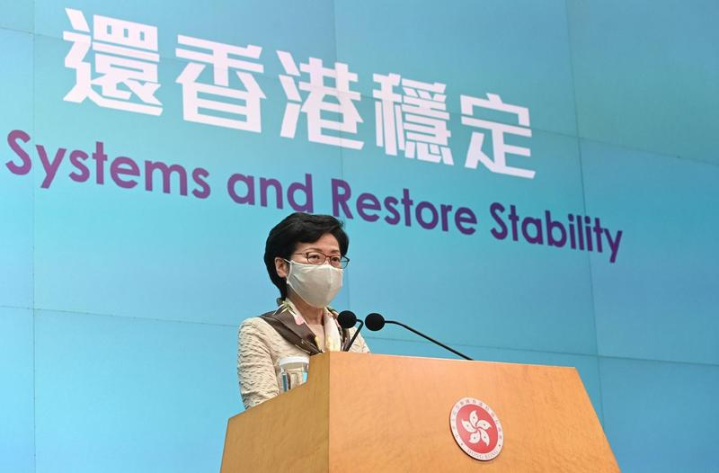 林鄭月娥日前於臉書表示,香港需要穩定的力量,「國安法」是回應大部分市民的期望。(翻攝自林鄭月娥臉書)