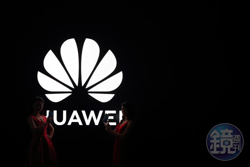 美國聯邦傳播委員會(FCC)於當地時間30日宣布將中國華為技術和中興通訊列為國安威脅。