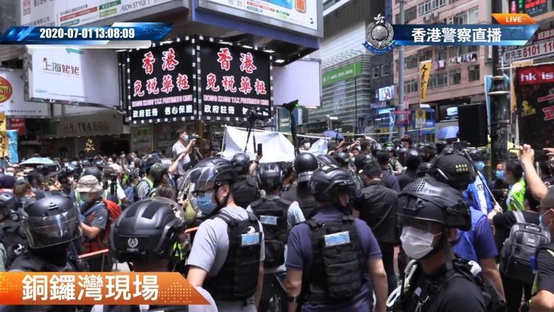 港版國安法上路,仍有民眾上街抗議,港警強力執法逮人。(翻攝香港警察臉書)