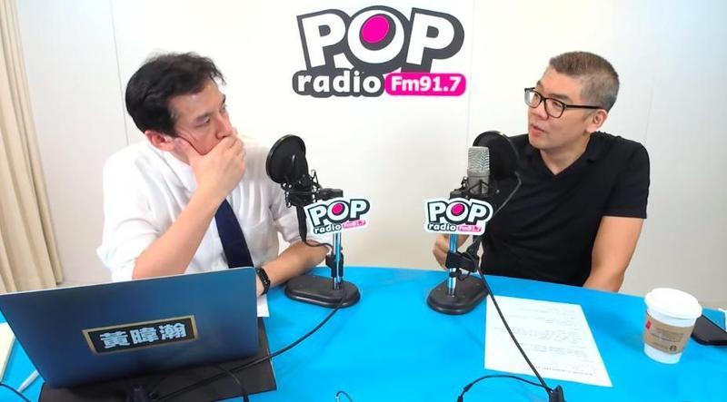 連勝文上電台節目接受媒體人黃暐瀚專訪。(翻攝自YouTube)