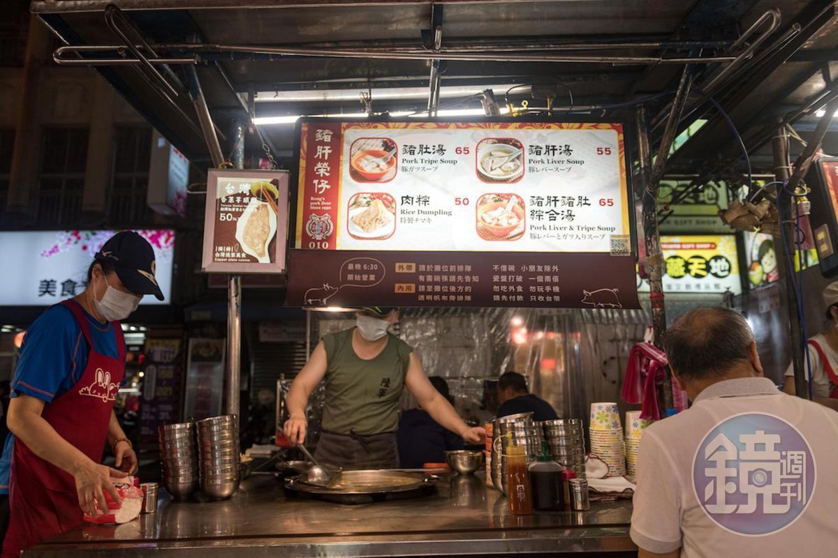 獲米其林必比登推薦的「豬肝榮仔」是寧夏夜市名攤。