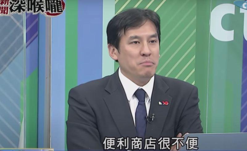 黃暐瀚在政論節目提出政府沒想到的問題。(翻攝自新聞深喉嚨 YouTube )