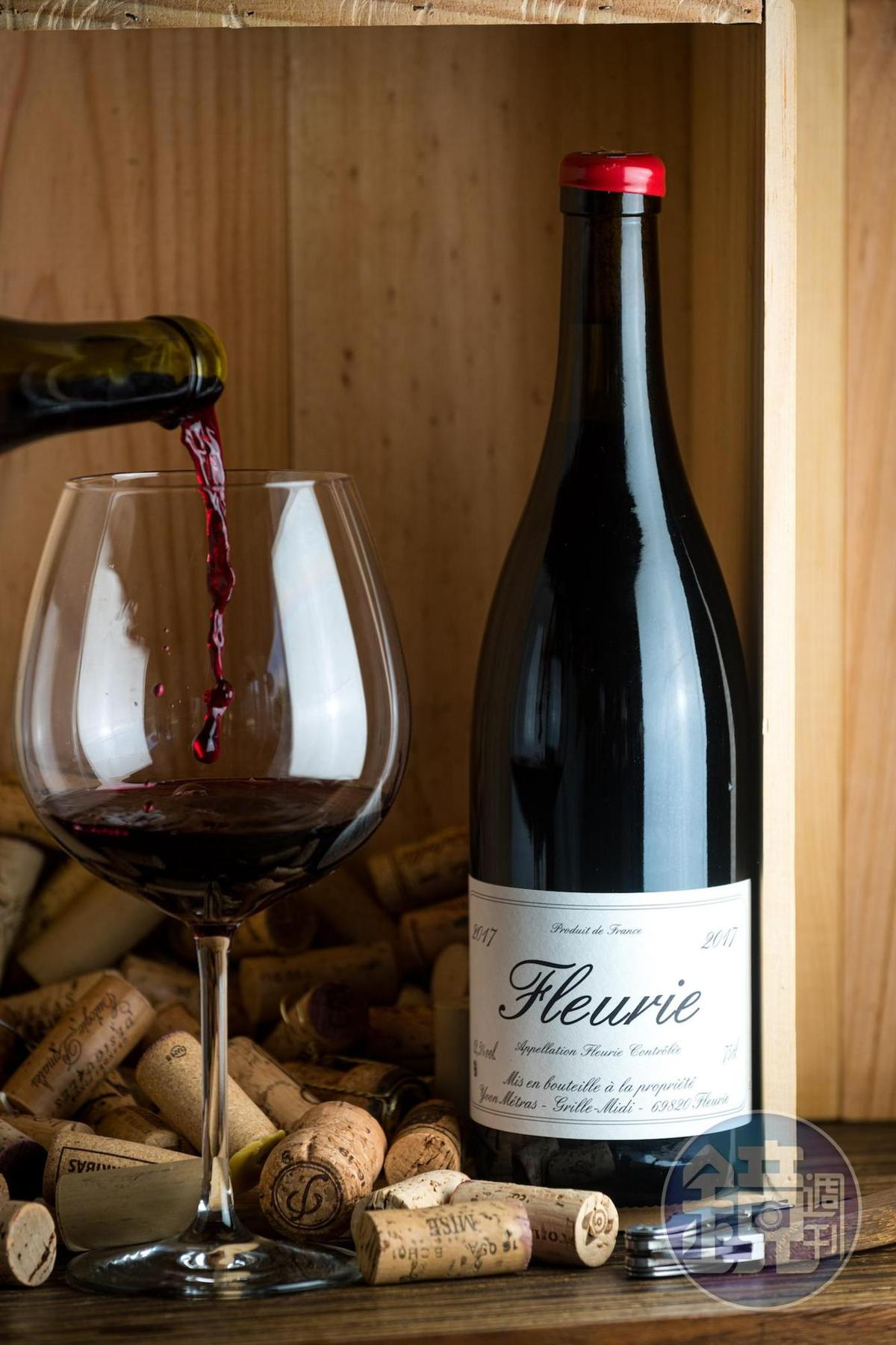 "「Domaine Yvon Métras Fleurie ""Vieilles Vignes"" 2017」出身自然派薄酒萊名莊,極具陳年潛力。(3,000元/瓶,代理商:維納瑞)"