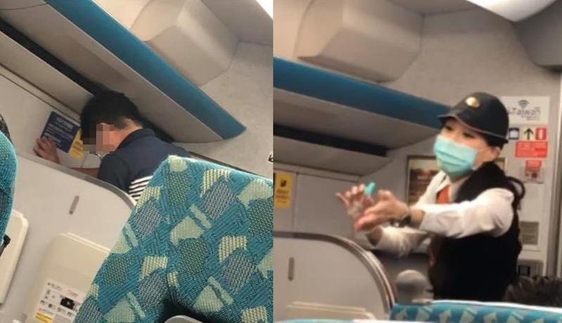 高鐵6月30日南下列車295車次,有醉漢上車將行李放置區當廁所小便。(翻攝自爆料公社)