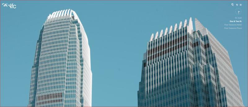 位於中環的IFC國際金融中心是香港重要地標。(香港國際金融中心網站)