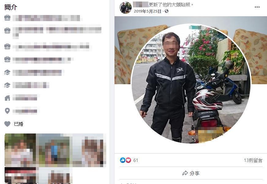 陳男興趣廣泛,臉書多與家人出遊合照,自己則熱愛重機。(翻攝自臉書)