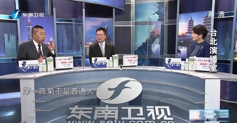 《東南衛視》在台錄製政論節目,陸委會依法廢止2名駐點記者的記者證並要求離境。(翻攝東南衛視YouTube頻道)
