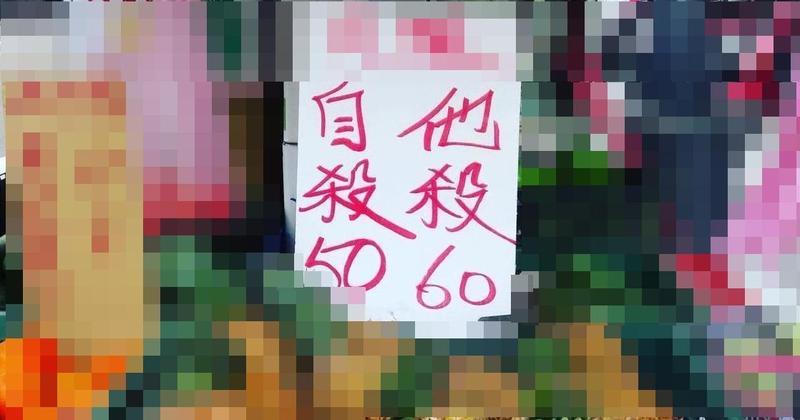 台灣人習以為常的鳳梨賣法,竟然嚇壞日本鄉民。(翻攝台湾史.jp Twitter)