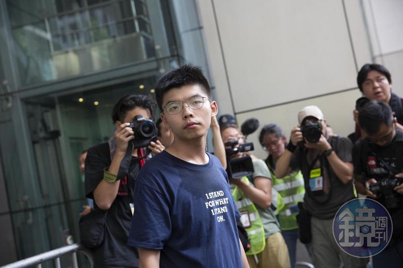 黃之鋒今日要因去年反送中包圍警察總部一事,將出庭受審。