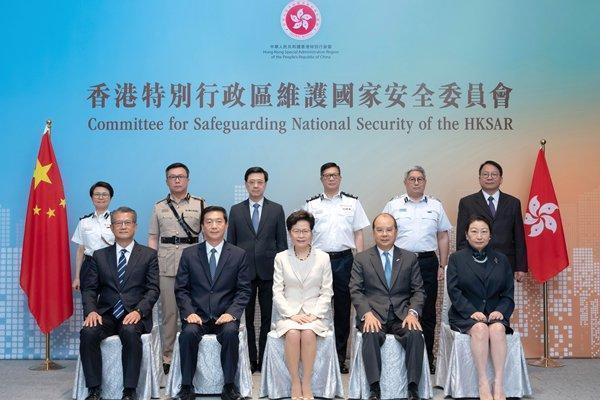 港府昨日依據「港版國安法」成立的維護國家安全委員會(國安委)舉辦首次會議。(翻攝自港府官網)