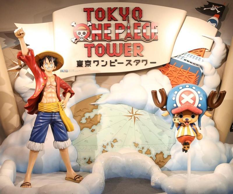 《航海王》迷朝聖景點之一的東京航海王塔,宣布於7月底結束營運。(翻攝自東京ワンピースタワー臉書)