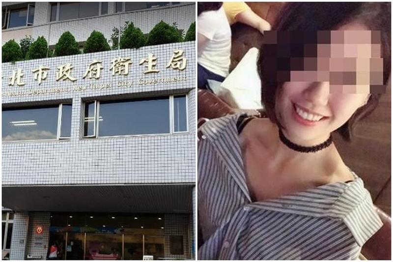 新北市衛生局林姓女員工3日墜樓身亡,生前控訴遭性侵。(翻攝自臉書、Google地圖)