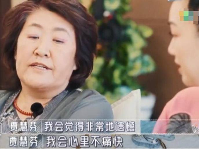 張倫碩的媽媽曾直言若媳婦不能生,她會很遺憾、心裡不痛快。(微博圖片)