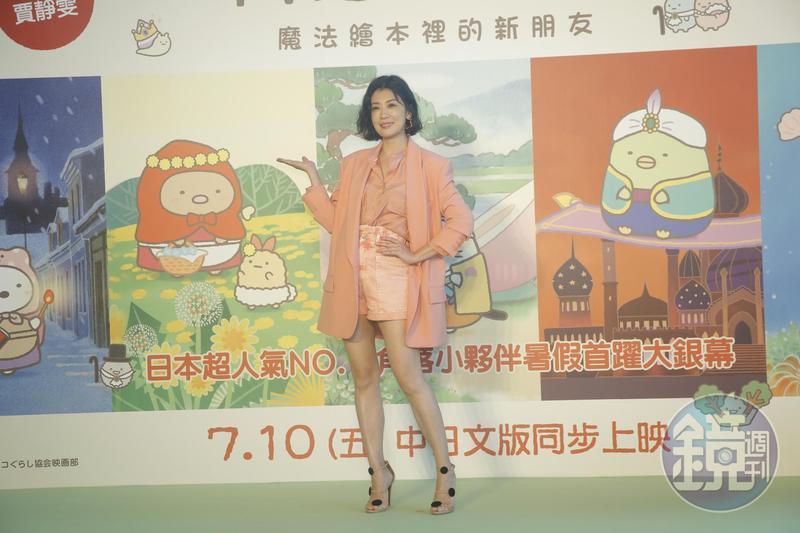 賈靜雯身著粉嫩套裝為電影配音站台。