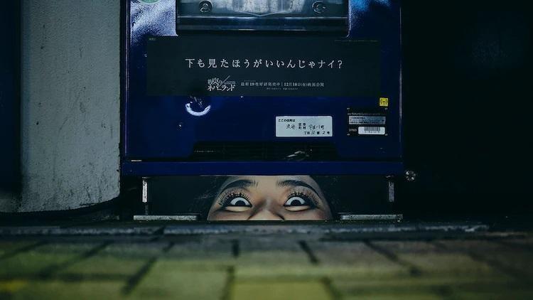 渡边直美演出《约定的梦幻岛》真人版电影 7788