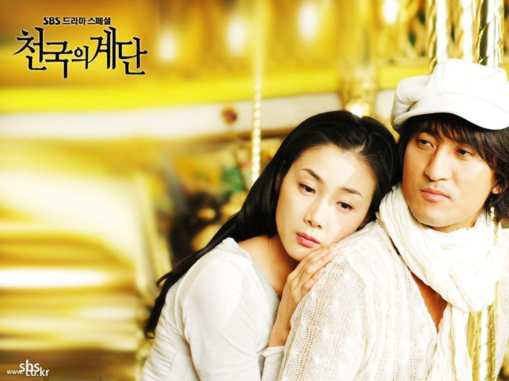 申鉉濬與崔智友合作《天國的階梯》,受到許多觀眾喜愛。(翻攝自網路)